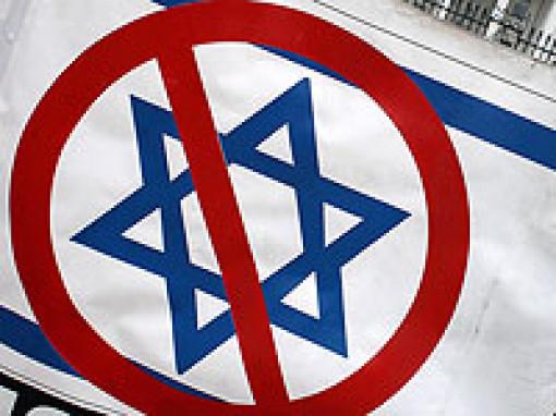 Стоп израиль.jpg