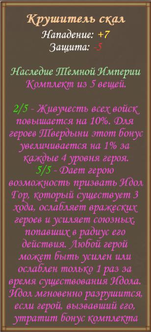 art_125.png
