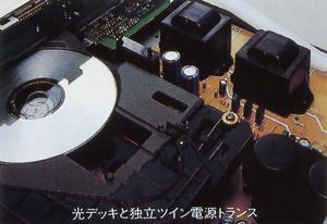 sl-p900(3).JPG