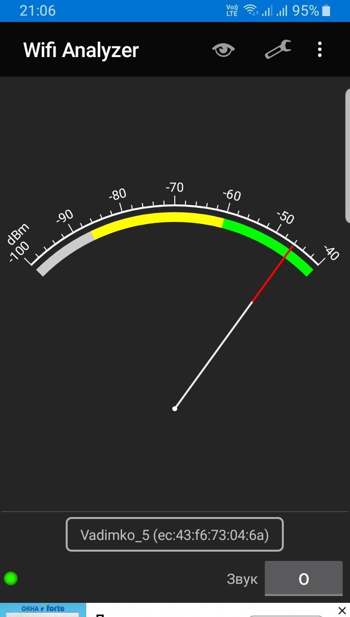 Screenshot_20190626-210614_Wifi Analyzer.jpg
