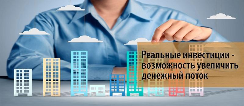 Бизнес-портал о бизнесе, финансах и инвестировании привлек внимание широкой аудитории