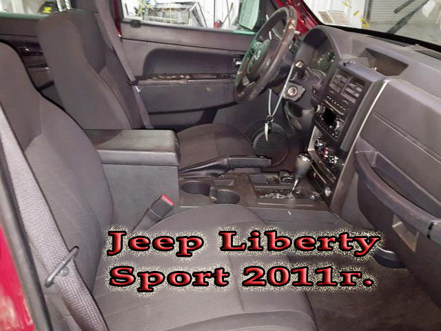 """Территория Jeep"".Запчасти Б/У, NEW, Off-road - Страница 4 5af13d54213a004ff8bfc49a2d45c76c"