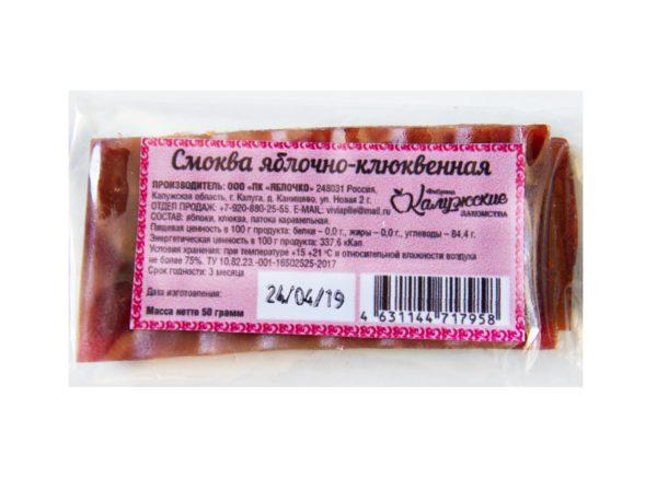 смоква-клюквенная-600x437.jpg