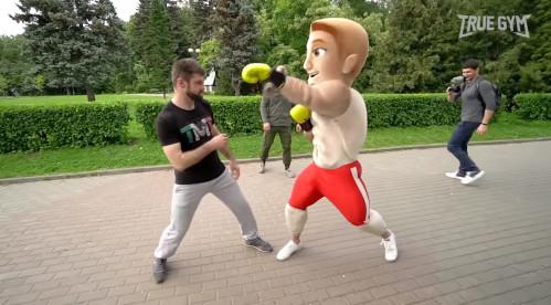 бокс.png