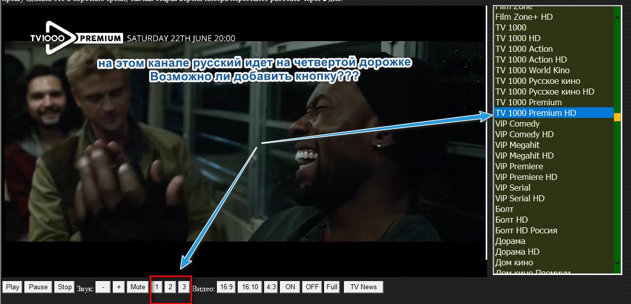Screen-218.png