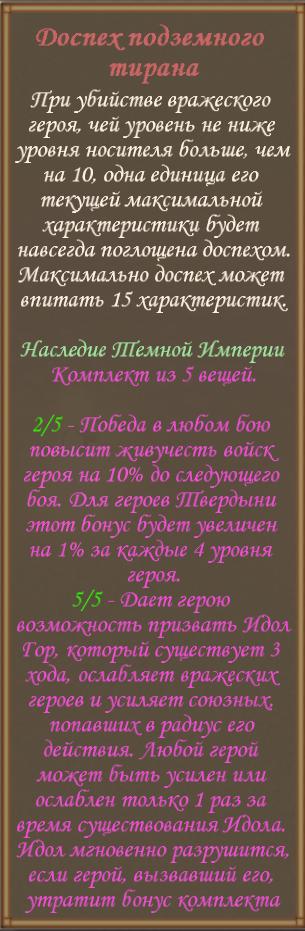 art_129.png