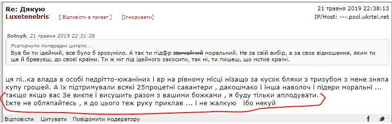 лубрикантус_довбойоб.JPG