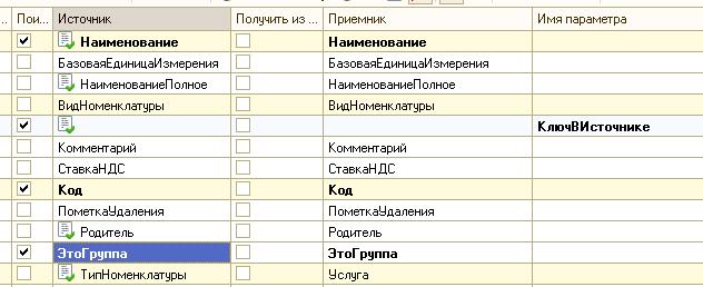 Поля поиска.png