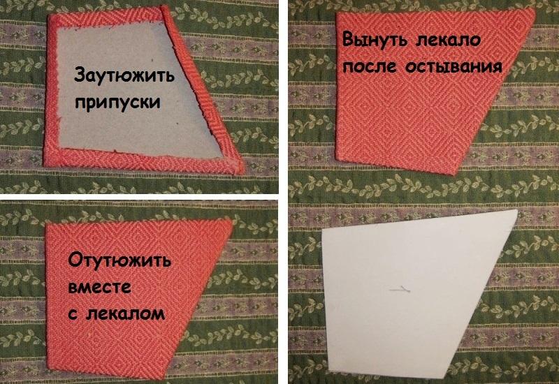 3 подушки