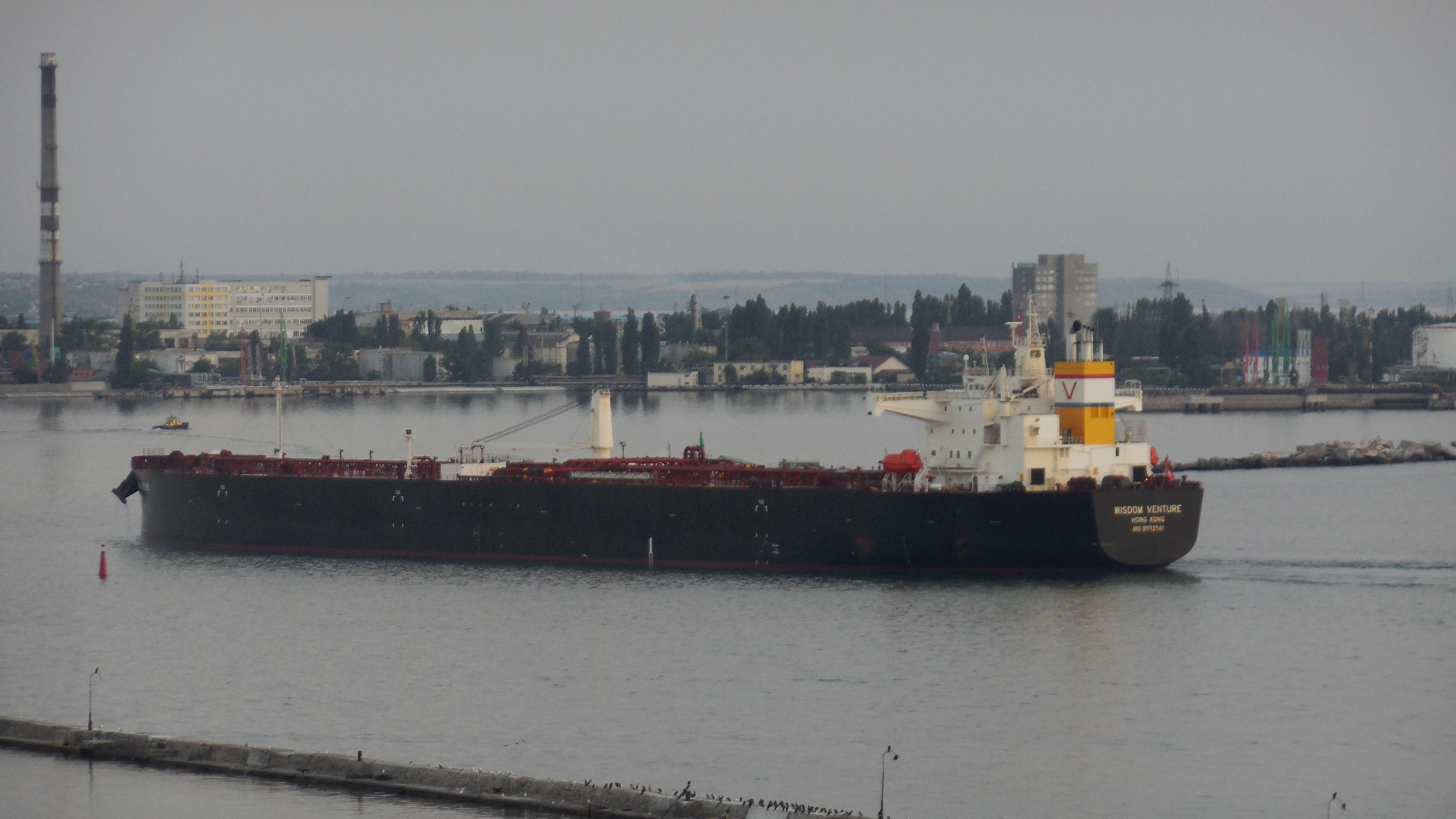 Сланцевая нефть пришла в Одессу