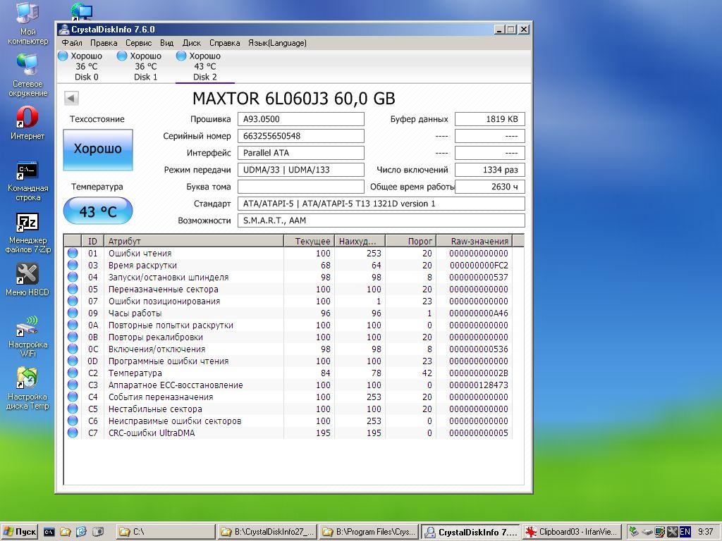 Max_60.jpg