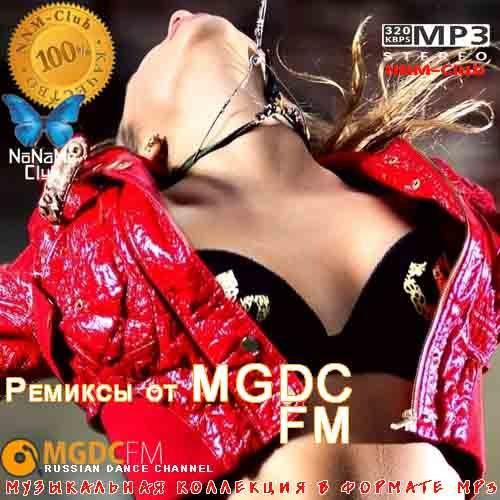 VA - Ремиксы от MGDC FM (2019)