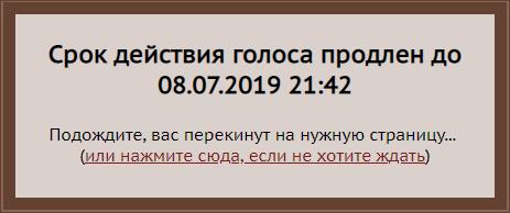 https://s8.hostingkartinok.com/uploads/images/2019/07/432800f9fb67ad073527e6a4148178a4.png