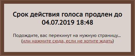 https://s8.hostingkartinok.com/uploads/images/2019/07/6f64266cbc7b693dbfd6cc5c80669778.png
