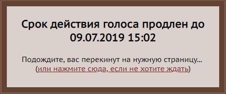 https://s8.hostingkartinok.com/uploads/images/2019/07/729f9fa33bc511330c90336db2d9372f.png
