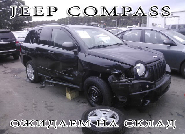 """Территория Jeep"".Запчасти Б/У, NEW, Off-road - Страница 4 7740efbea930d171cbe7635223606043"