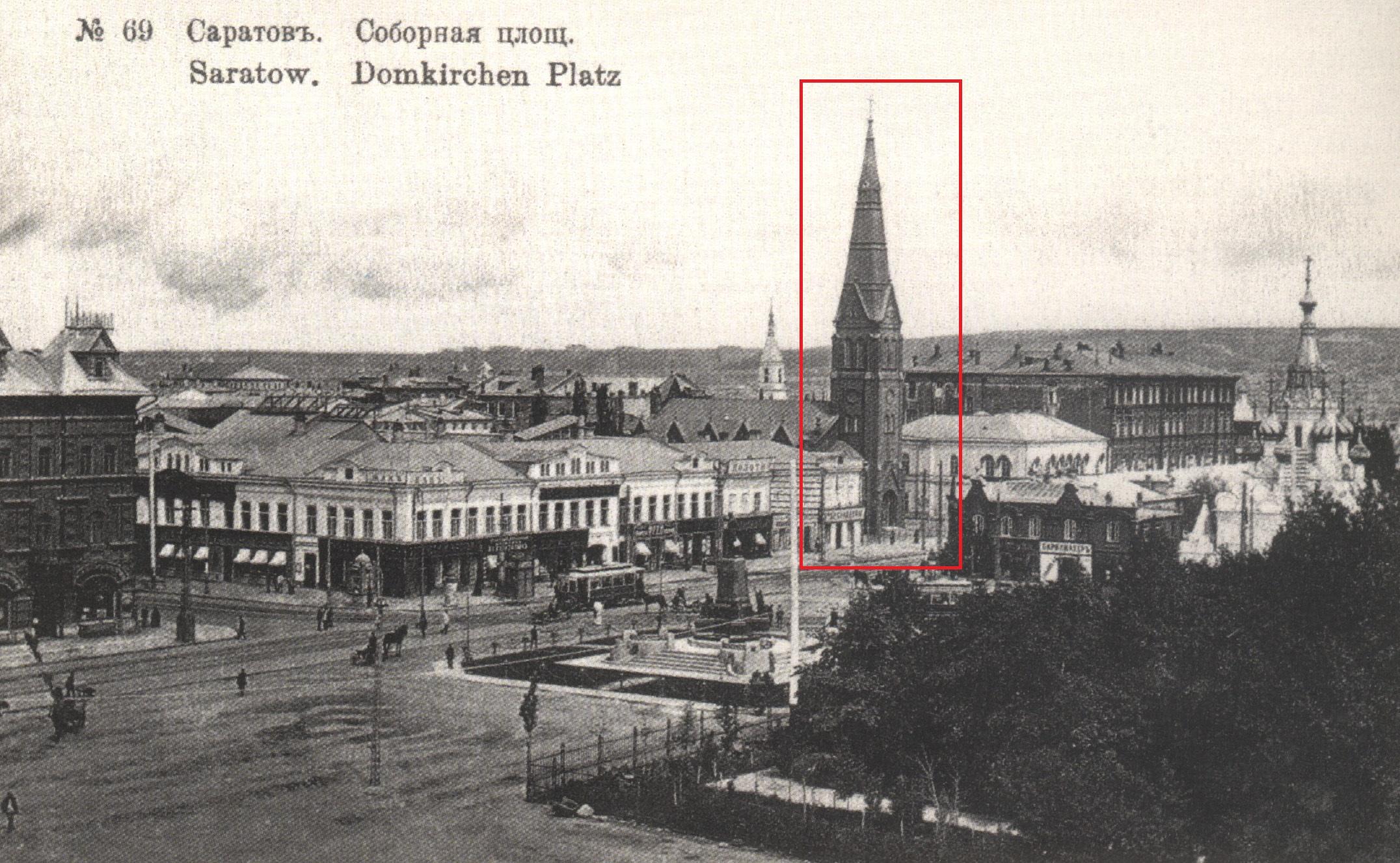 radishchevakirhastarkonservatoriyautoli.jpg