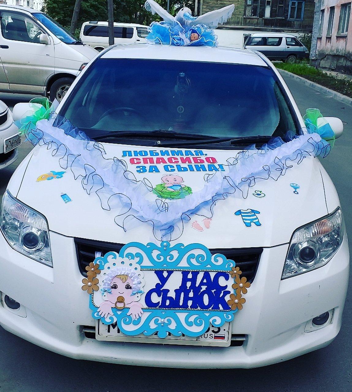 Украшение шарами автомобиля