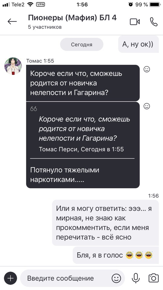 https://s8.hostingkartinok.com/uploads/images/2019/07/8ea52457f751906ca51e672f868ab5f5.jpg