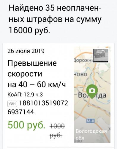 Screenshot_20190727_231833.jpg