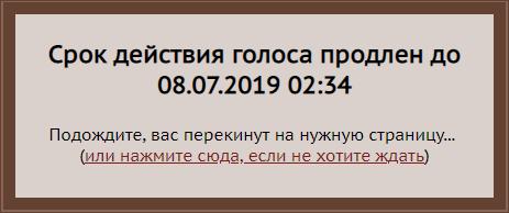 https://s8.hostingkartinok.com/uploads/images/2019/07/a8da64355dbccef841568b47775e1161.png
