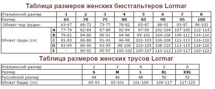 2015-02-17-11-26-35-skrinshot-ehkrana.png