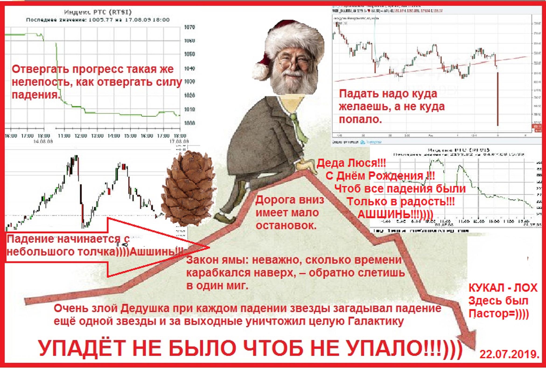 Деда с Днём Рождения!!!=))).jpg