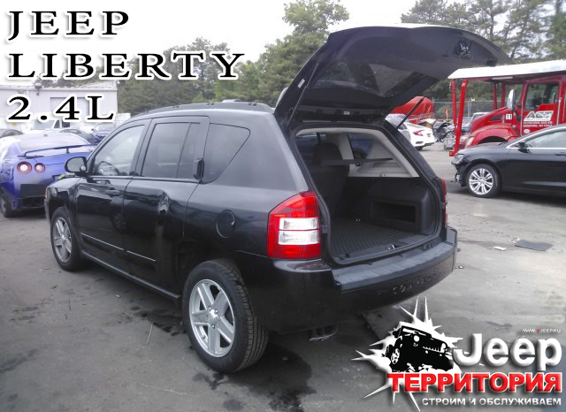 """Территория Jeep"".Запчасти Б/У, NEW, Off-road - Страница 4 E731211820e854436bfd9ef7ad5308e1"