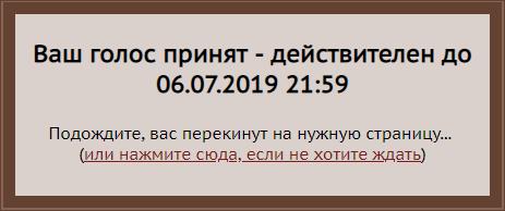https://s8.hostingkartinok.com/uploads/images/2019/07/f5c9992c2fe07fb063ac77f0fe452b8d.png