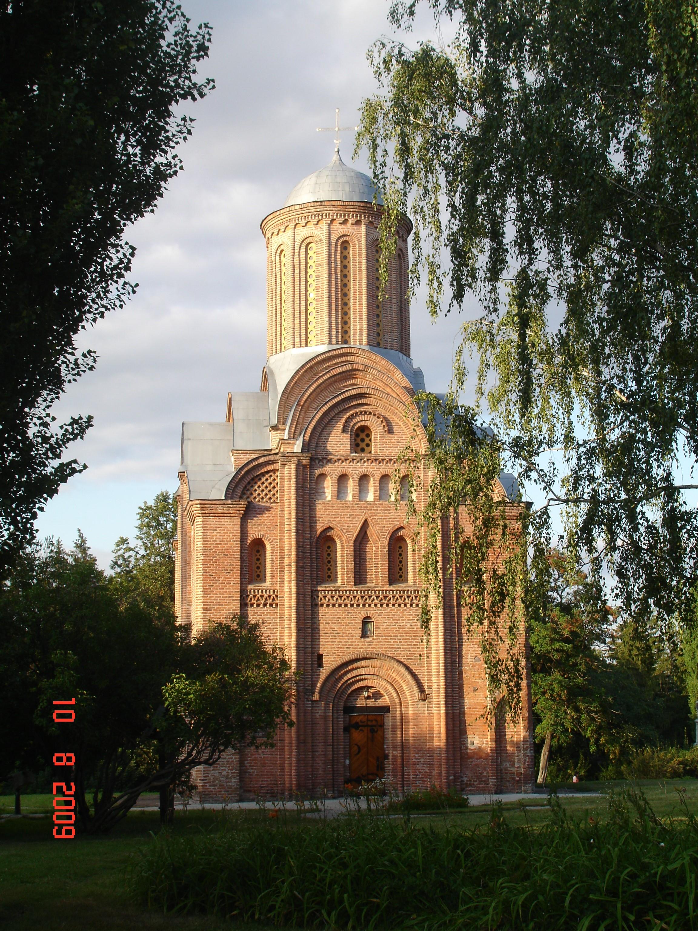 Чернігів. П'ятницька церква