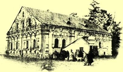 «Будинок полкової канцелярії в місті Чернігові»