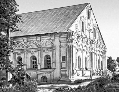 Кам'яниця Чернігівської полкової канцелярії
