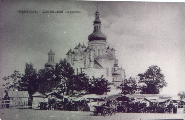 П'ятницька церква після барокових перебудов