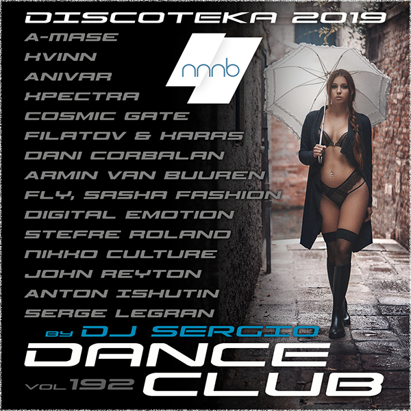 VA - Дискотека 2019 Dance Club Vol. 192 (2019)  NNNB