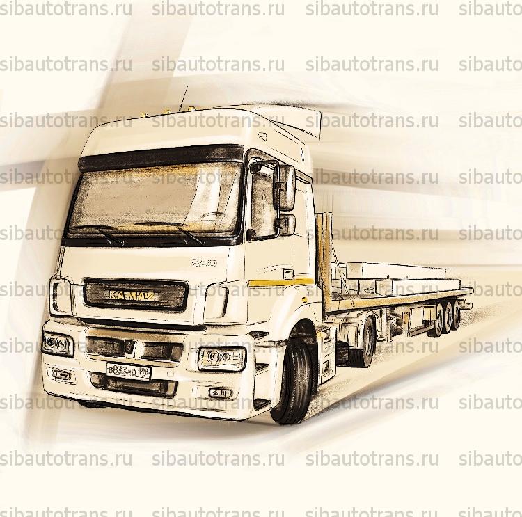 собственный транспорт СибАвтоТранс