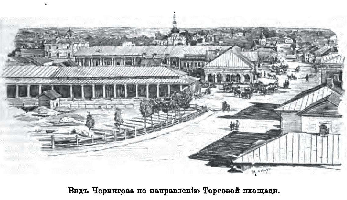Вид Чернігова. Фото невідомого автора (1908)