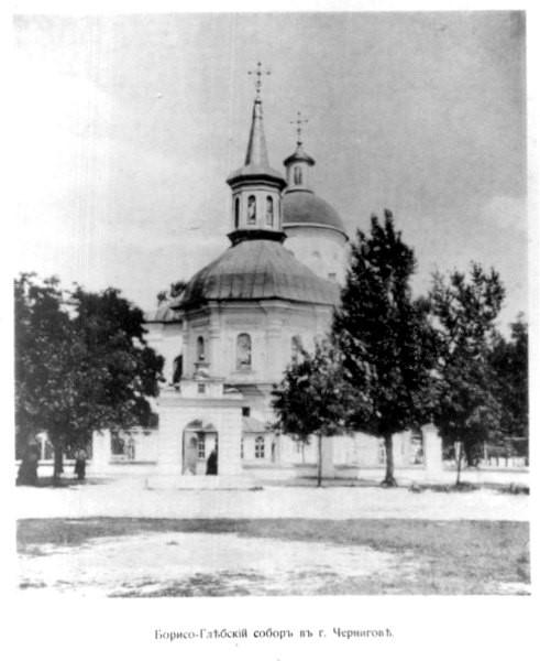Борисоглібський собор до реконструкції