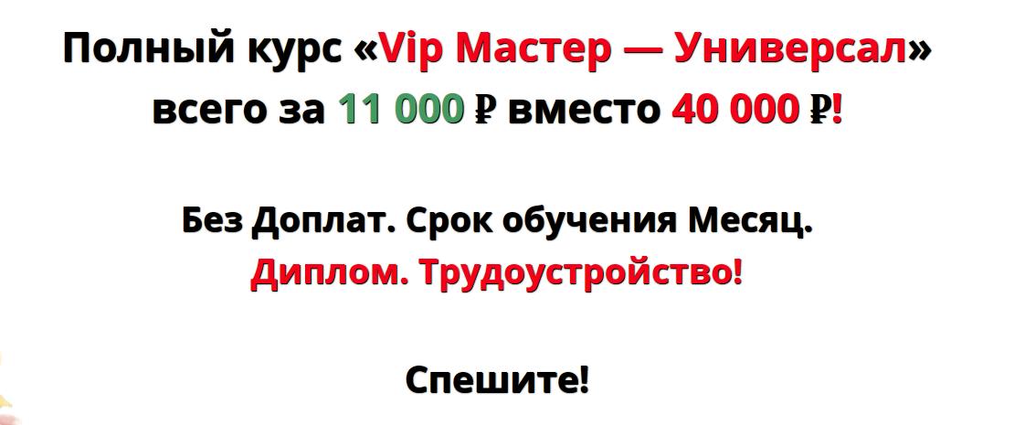 Цены.png