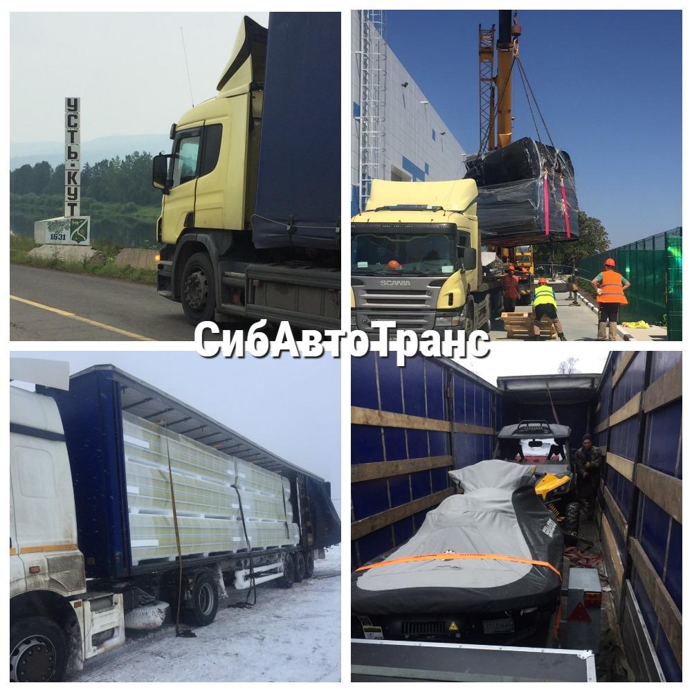 Автотранспорт компании СибАвтоТранс для перевозок по России