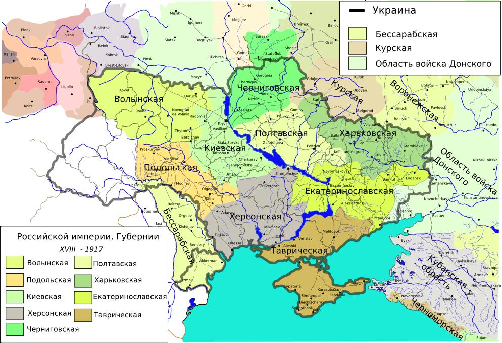 Українські губернії Російської імперії напередодні Першої світової війни