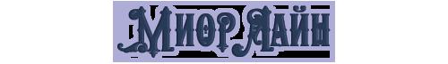 https://s8.hostingkartinok.com/uploads/images/2019/08/f8edd09501c00c13eb8468b55e18d9b4.png