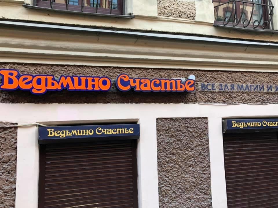 Фото Вадима Титова