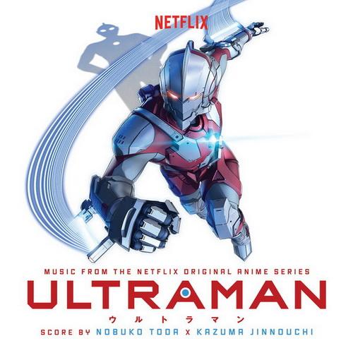 OST - Ультрамен / Ultraman (2019)