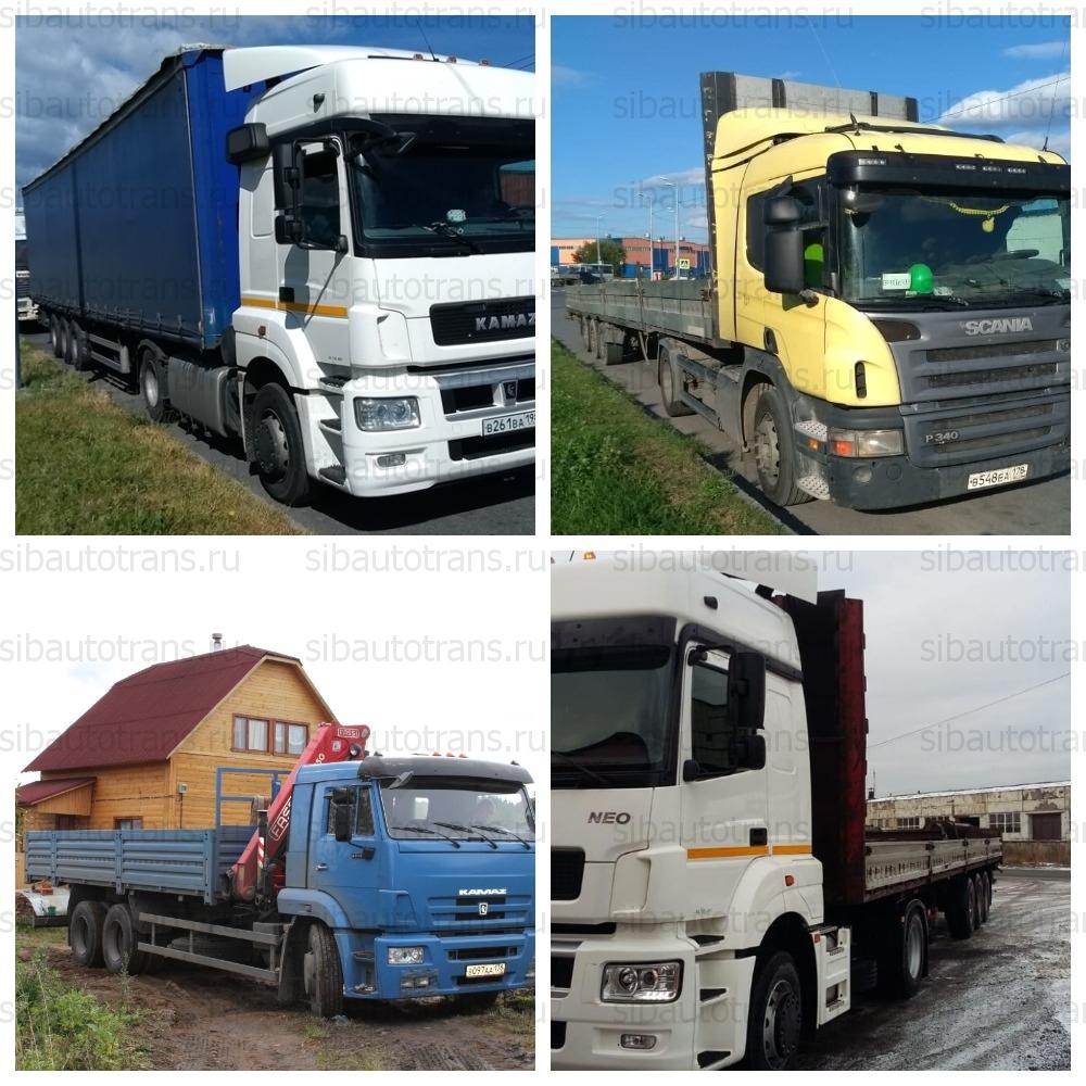 Avtopark kompanii SibAvtoTrans.jpg