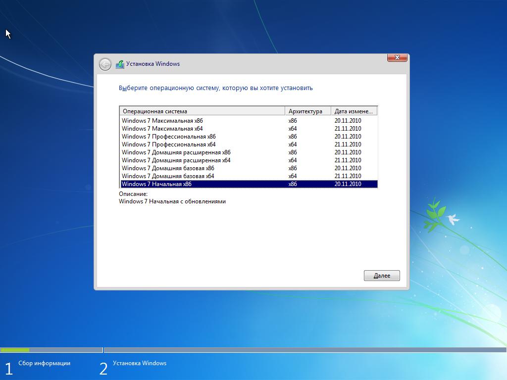 Windows 7 SP1 х86-x64 by g0dl1ke 19.9.17 (2019) Русский