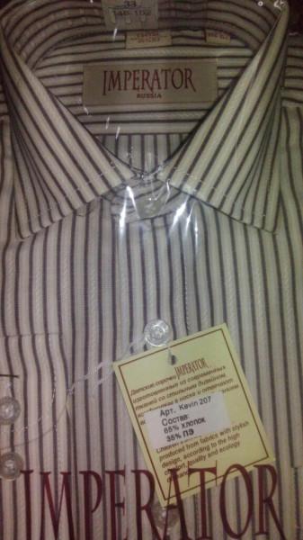 Новые школьные рубашки 146-152  22852c62406fdee40392cb8f0699155a