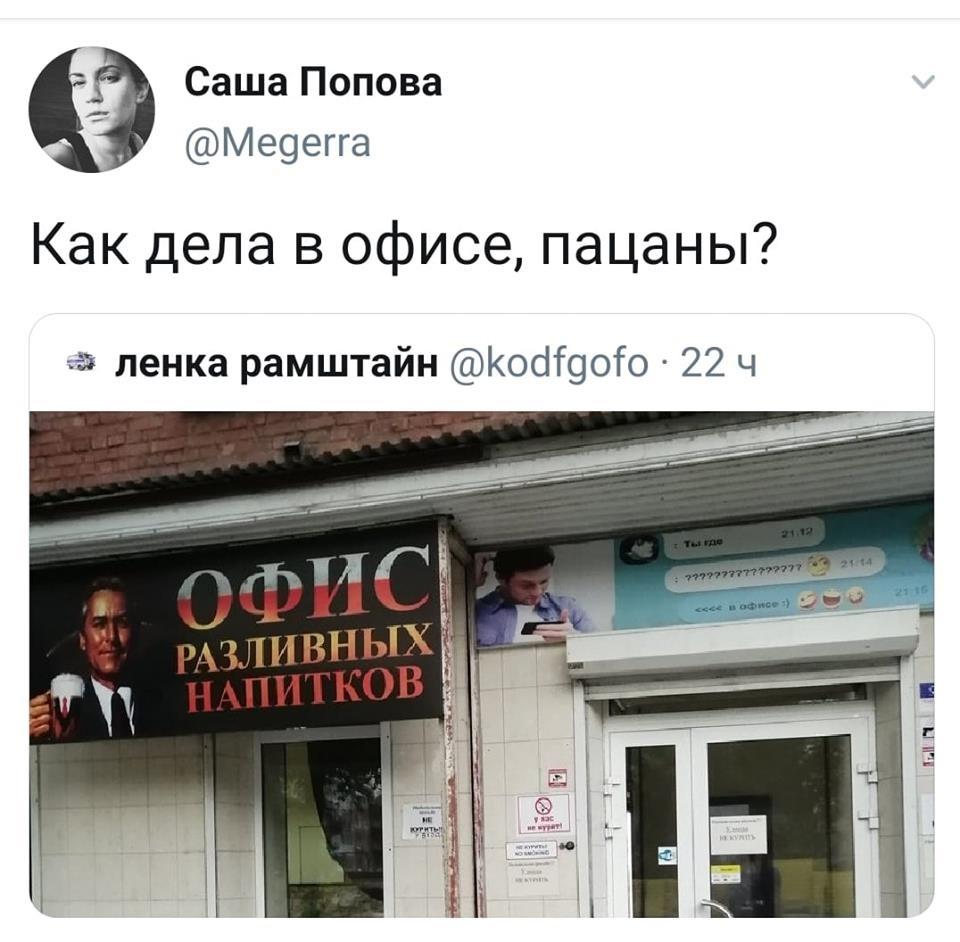 Фото: Саша Попова