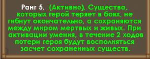 ov_5_1.jpg