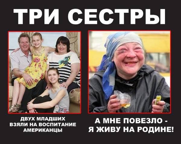 Какое счастье жить в России!