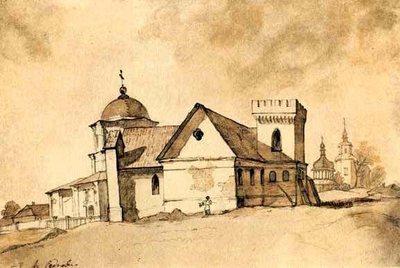 Тарас Шевченко (1846). «У Седневі».